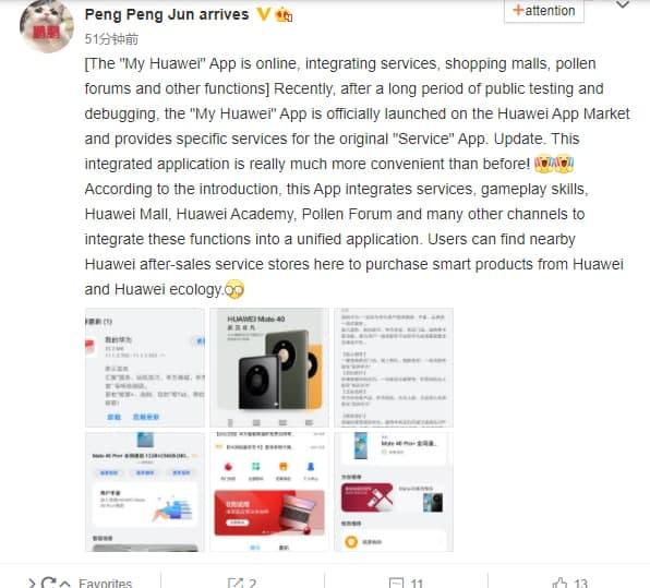 huawei-my-huawei-app