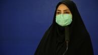 وزارت بهداشت  |  آلودگی هوا از عوامل افزایش کروناست
