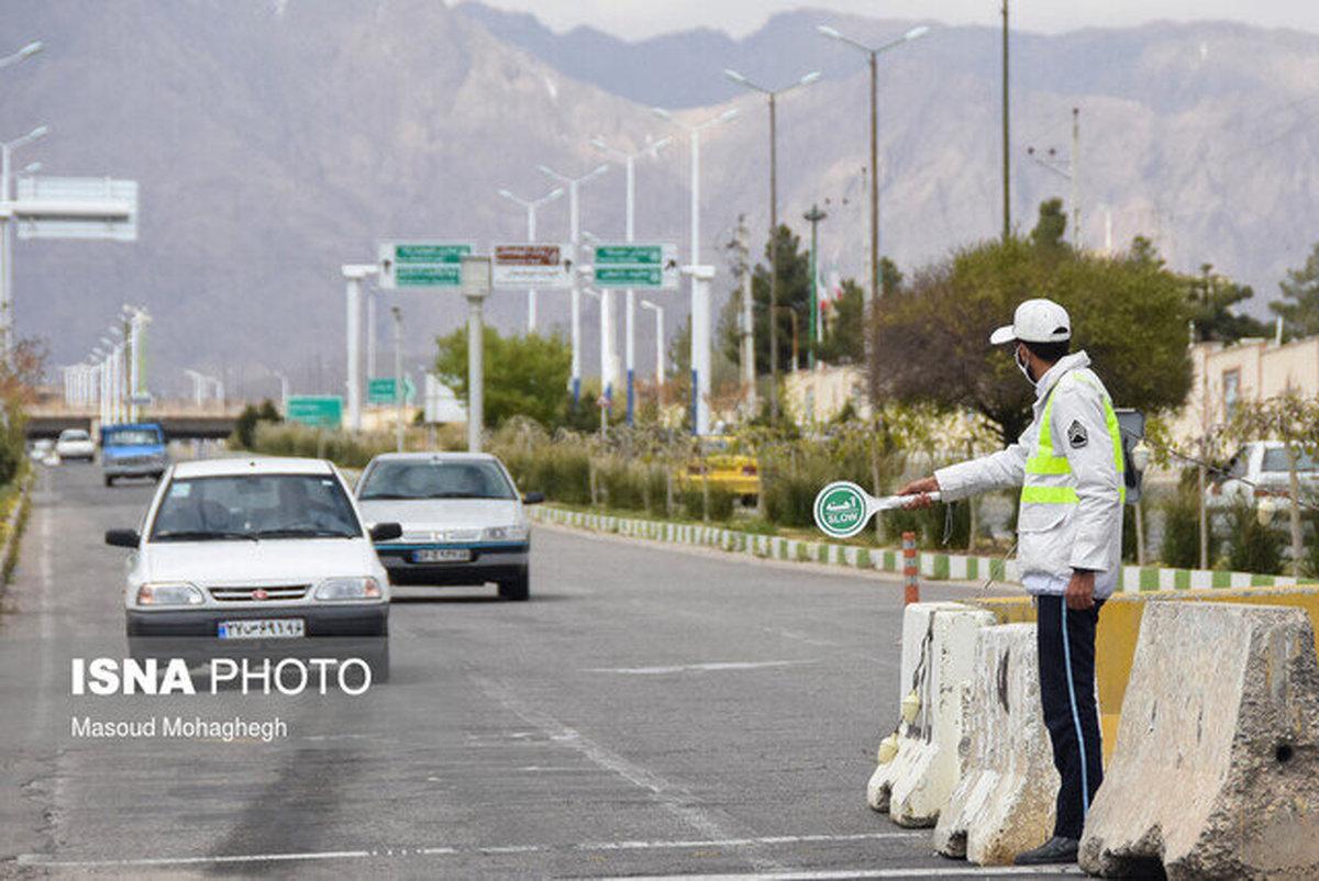 کاهش تردد در جاده های کشور  |  سفر ضروری به شرط اخذ مجوز از فرمانداری
