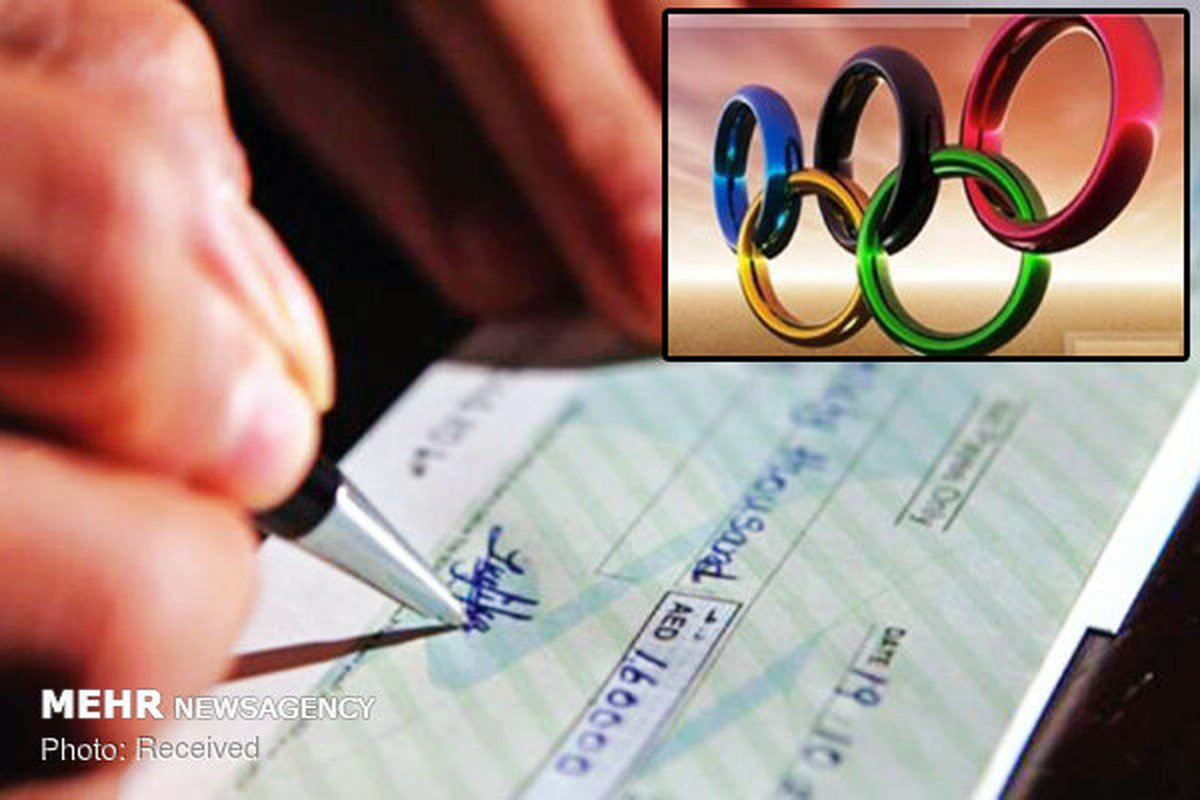 شرط کمیته ملی المپیک برای تخصیص پایانی بودجه به ۴۷ فدراسیون
