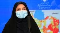 آخرین آمار کرونا در ایران|فوت ۱۷۵ نفر