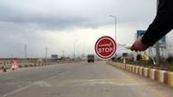ورود مسافر نوروزی به چهارمحال و بختیاری ممنوع شد