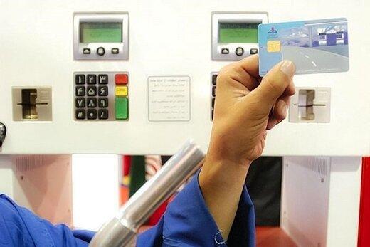 صدور کارت های سوخت المثنی تا دو ماه آیند
