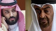 اختلافات عربستان و امارات در یمن تا کجا ادامه دارد؟