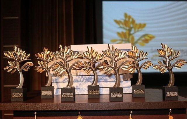 جشنواره هنرهای تجسمی فجر با معرفی برگزیدگان به پایان رسید.