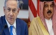 بحرین خواستار مشارکت در مذاکرات برجام شد