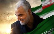 نمایشگاه و موزه مقاومت سپهبد شهید قاسم سلیمانی افتتاح میشود