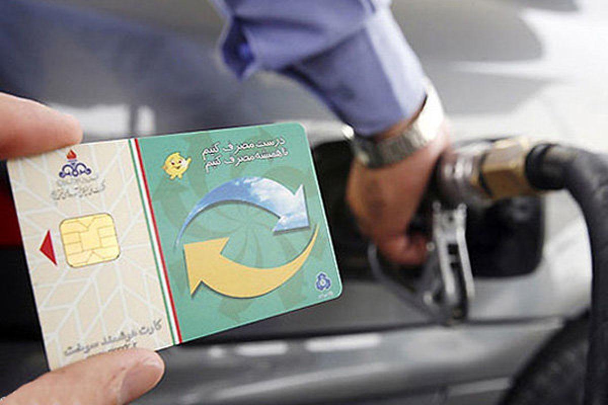 کارت سوخت خودروهای سنگین روزانه شارژ میشوند