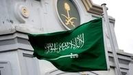 انتقاد تند عربستان از رژیم صهیونیستی