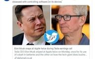 حمله ایلان ماسک به اپل