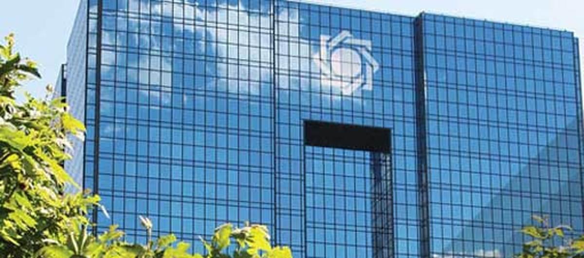 ضرب سکه 5 تومنی تکذیب شد | بانک مرکزی خبر ضرب سکه ۵ تومانی را تکذیب کرد