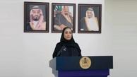 یک زن سفیر سعودی در نروژ شد