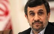 دیپورت احمدی نژاد از امارات صحت دارد؟ + جزئیات