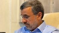 افشاگری جدید علیه احمدی نژاد