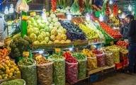 قیمت انواع میوه و صیفی پرمصرف+ جزییات