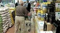 تخصیص ۱.۴ میلیارد دلار برای واردات کالاهای اساسی در دو ماه گذشته