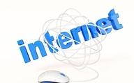 تعرفه اینترنت ٢۵ درصد ارزان شد