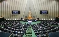 بهارستان بهدنبال خروج از برجام؟ | با تصویب دو فوریت طرح اقدام راهبردی برای لغو تحریمها