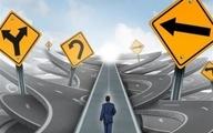 ۷ واقعیت سخت که تصمیمسازان ایران باید بدانند