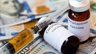 داروهای اصلی کرونا رایگان هستند ؟