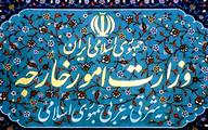 جدیت مضاعف وزارت خارجه برای برگزاری انتخابات پرشور در خارج کشور