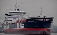 رویترز: نفتکش انگلیسی توقیف شده در بندرعباس تا چند ساعت آینده آزاد میشود