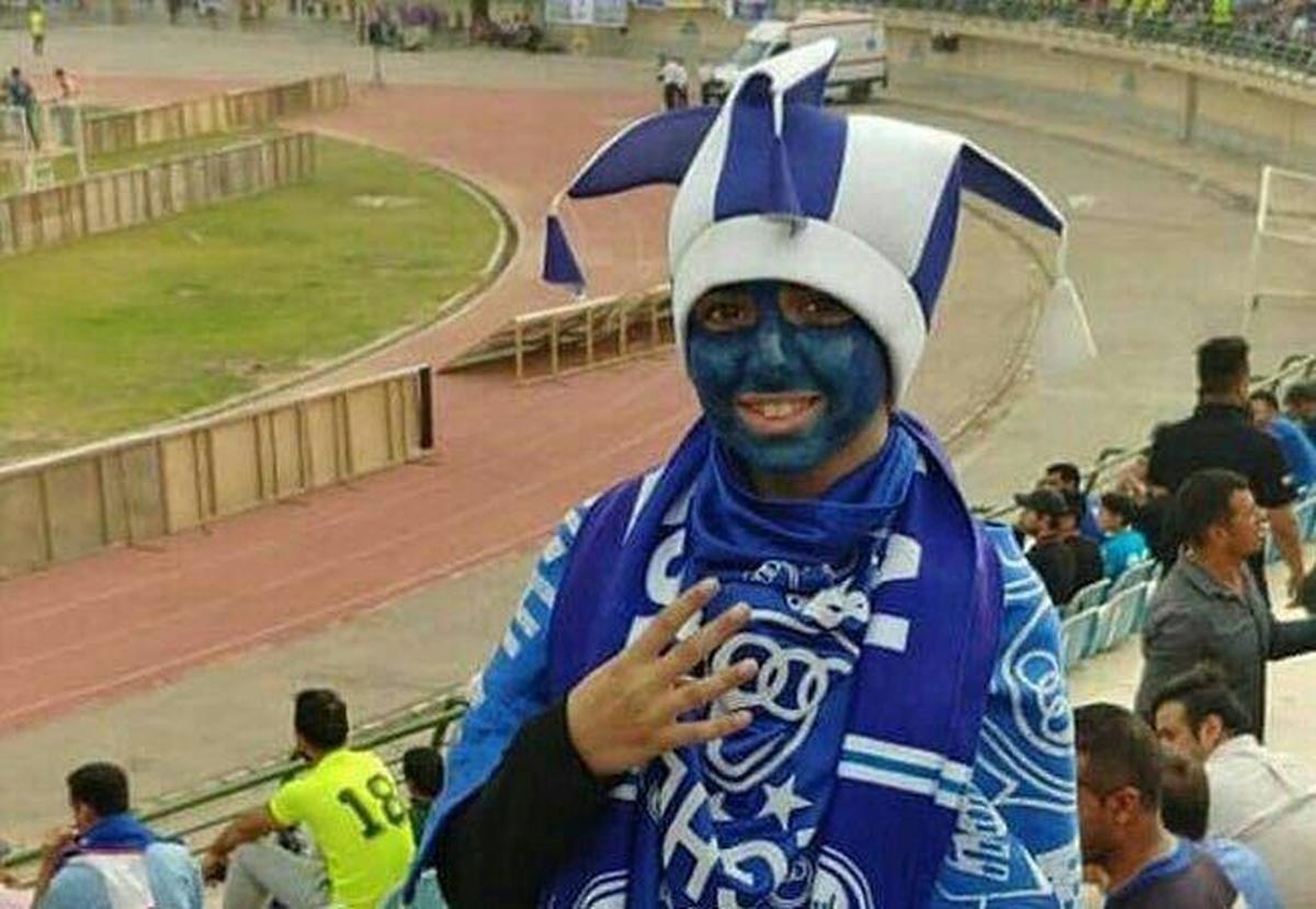 حضور یک دختر استقلالی در ورزشگاه اروندان خرمشهر