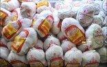 استمرار نوسان قیمت مرغ تا پایان هفته