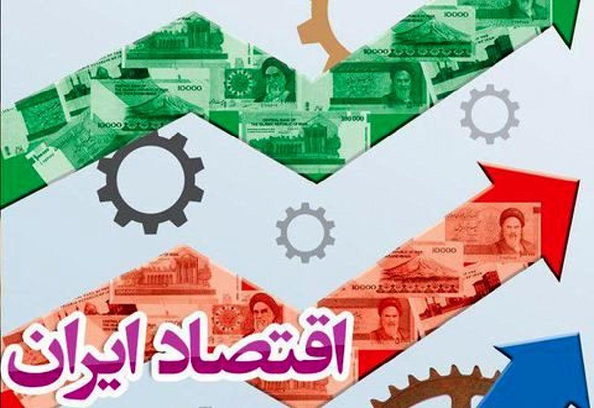 کدام چالشها اقتصاد ایران را زمین گیر کرد؟