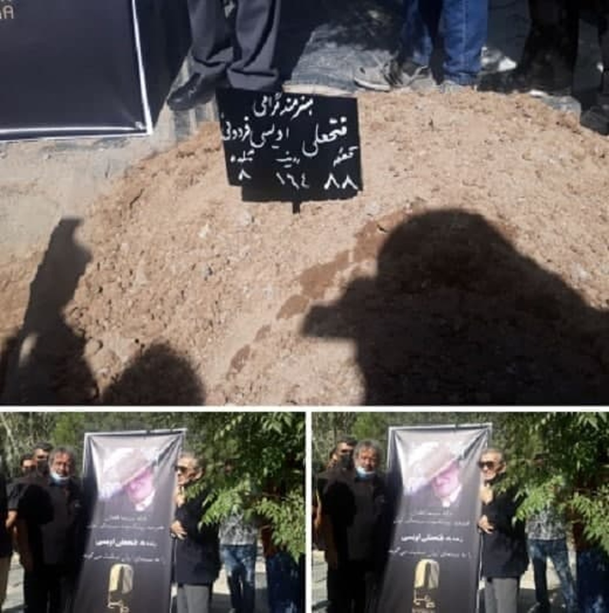 مراسم تشییع و تدفین پیکر فتحعلی اویسی برگزار شد