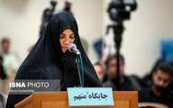 دومین جلسه دادگاه رسیدگی به اتهامات شبنم نعمتزاده آغاز شد