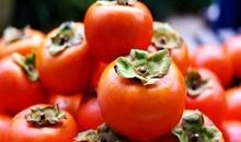 خواص «خرمالو» را بشناسیم|تقویت سیستم ایمنی بدن