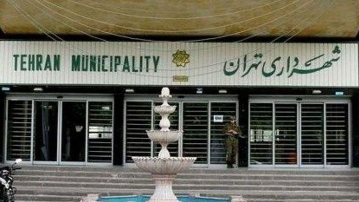 معاون شهردار:  بدهی کل شهرداری تهران در حدود ۶۶ هزار میلیارد تومان است