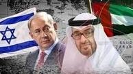 رییس امنیت سایبری امارات: ابوظبی علیه حزب الله لبنان با اسرائیل همکاری اطلاعاتی کرده