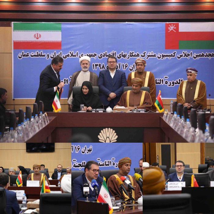 گسترش همکاریهای ایران و عمان در دیدار رحمانی و السنیدی