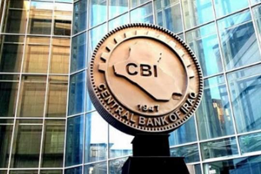 عراق نظارت آمریکا را بر بانک هایش رد کرد