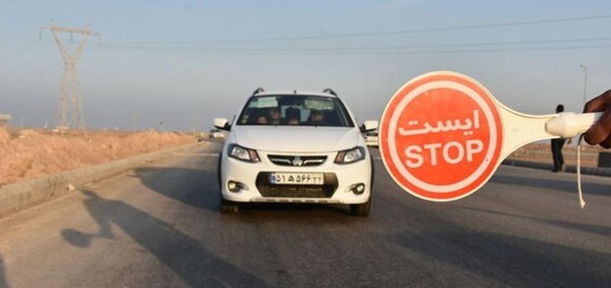 خودروهای با پلاک غیر بومی10میلیون ریال جریمه خواهند شد.