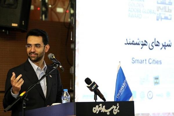 سورپرایز وزیر ارتباطات رونمایی شد