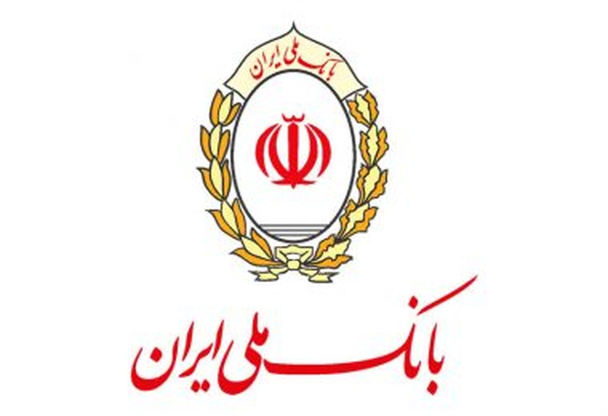 اطلاعیه مهم بانک ملی ایران درباره تسهیل فرایند تحویل ارز اربعین