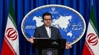 وزارت خارجه به انتقاد احمدینژاد پاسخ داد