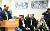 فرار  با پاسپورت تقلبی    علی  اشرفریاحی کیست؟