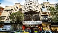 سینما  ایران  |  حکمِ تخریب به میراث فرهنگی  ابلاغ شد