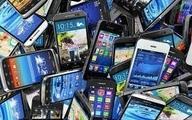 کلاهبردار فروش اینترنتی موبایل دستگیر شد