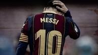 تصمیمگیری باشگاه بارسلونا برای پیراهن شماره ۱۰ مسی