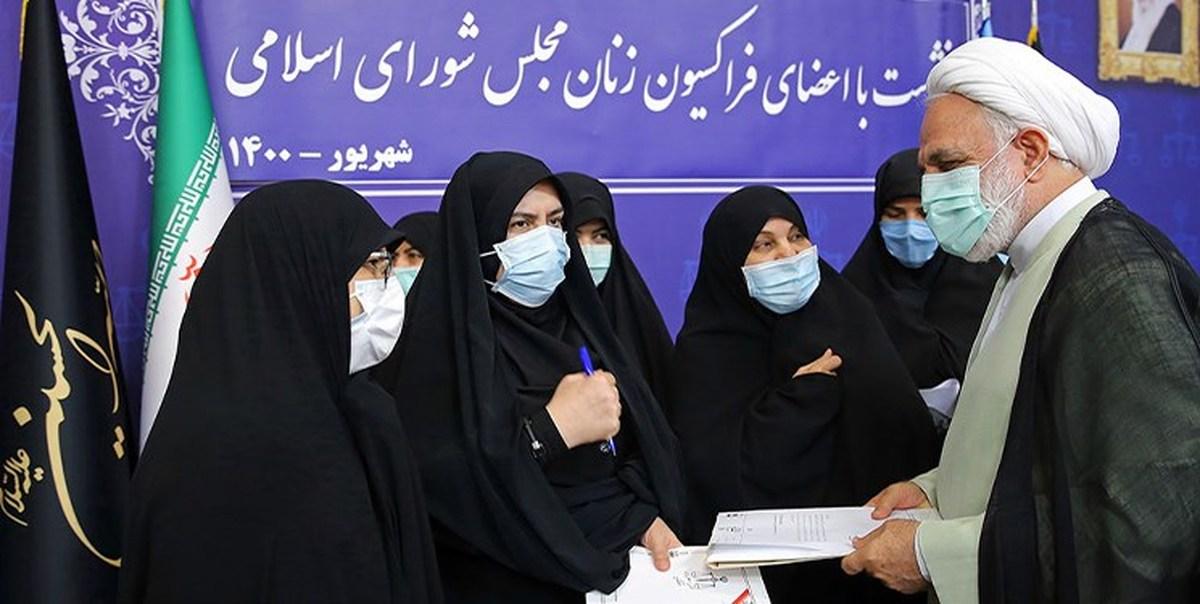 حجت الاسلام اژهای: میزان اجرایی شدن «منشور حقوق و مسئولیت زنان» باید بررسی شود
