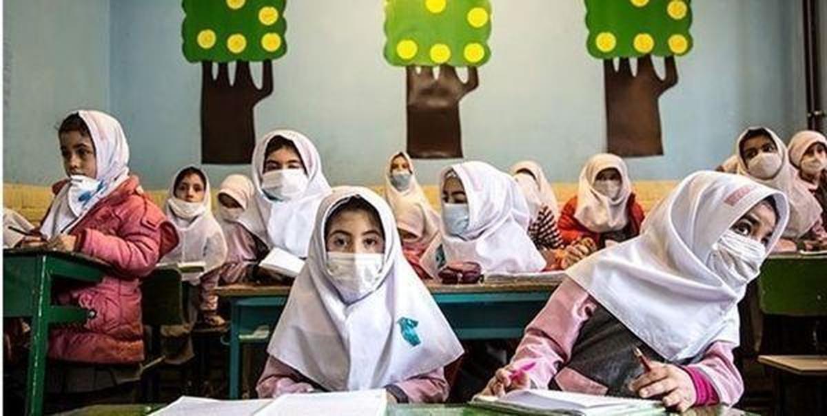 ممنوع شد   فعالیت فوق برنامه آموزشی درسی در مدارس شهر تهران ممنوع شد