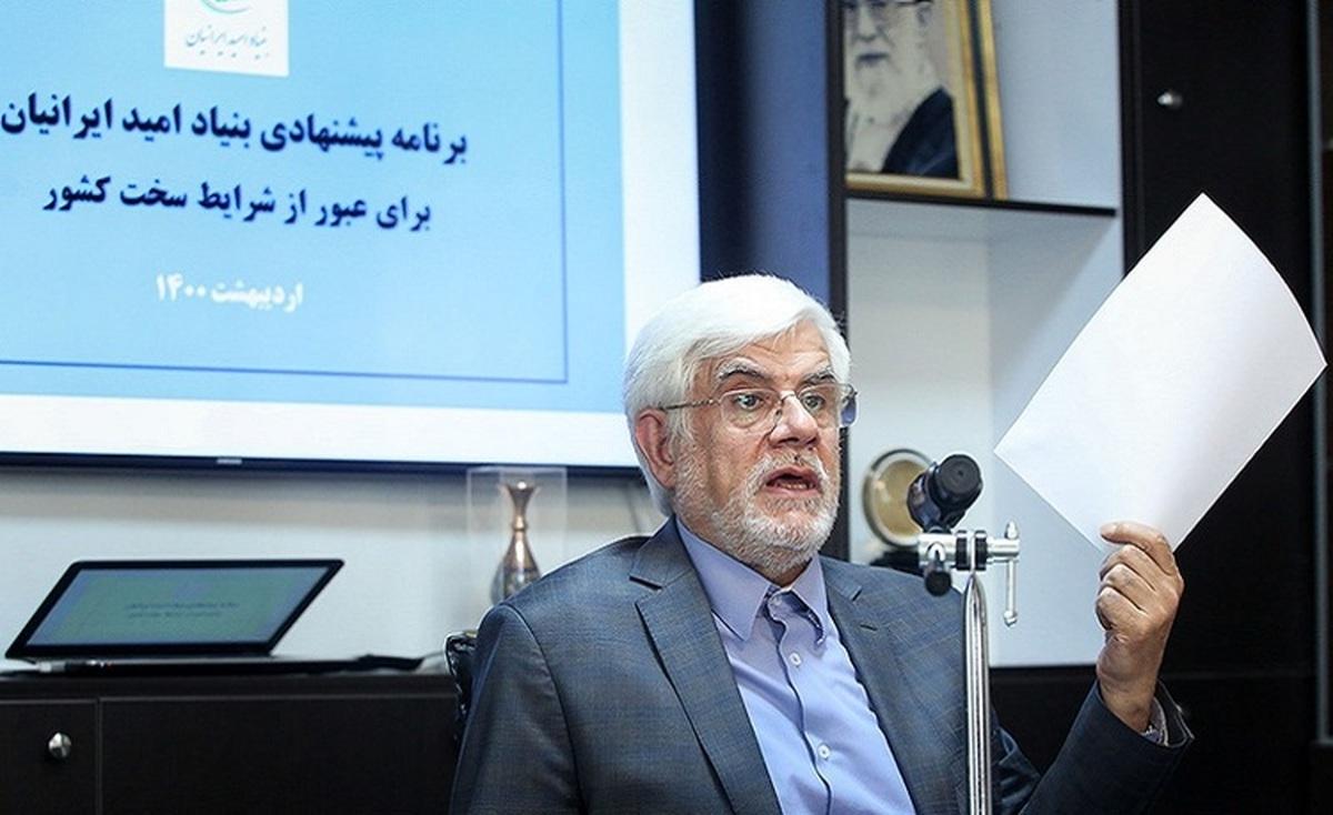 نامه محمدرضا عارف به رییسی