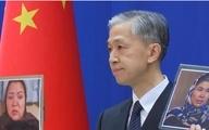 چین: زنان اویغور در مورد آزارهای جنسی دروغ میگویند  |  آنها رفتار منافی عفت و بیماریهای جنسی دارند