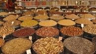 قیمت انواع آجیل شب یلدا در میادین میوه و تره بار اعلام شد