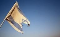 اسرائیل برای جاسوسی از ایران پایگاه ویژه تأسیس کرد